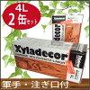 【キシラデコール4L2缶セット】軍手付選べる15色!