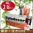 キシラデコール 4L2缶セット 軍手付選べる15色!