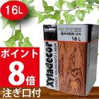 【キシラデコール】16L