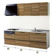 クリナップシステムキッチンラクエラI型間口2550ミリ食洗器無プラン(ウォールキャビH=70cm)扉グレードコンフォート¥720280-本プランは一例です。お客様のオリジナルプランお見積いたします。