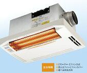 高須産業浴室換気乾燥暖房機(グラファイトヒーター型)BF−861RGA壁面取付タイプAC100V定価¥140800北海道、沖縄及び離島は配送費別途。