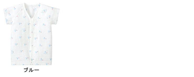 《コンビミニ》ガーゼ半袖ワンタッチ肌着(トリ) 男の子女の子《50cm60cm70cm 春夏ギフトベビー子供新生児服肌着ベビー服赤ちゃん出産祝い新生児服ワンタッチ肌着女児乳児ベビー肌着春服退院ガーゼ子供服夏服夏ベビーウェア男児