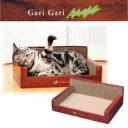 ガリガリラウンジ スクラッチャーMju: (ミュー) エイムクリエイツ【猫用つめ磨き・ガリガリシリーズ】愛猫がリラックスして、最高にくつろげるように開発された愛猫専用のラウンジ。ガリガリシリーズのベストセラー!またたび付き。