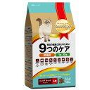 SHG スマートハートゴールド 9つのケアインドアキャット(室内猫用)チキン&ライス 小粒 1.2kg成猫用1歳〜10歳用 総合栄養食 無着色・無香料【キャットフード ドライ】