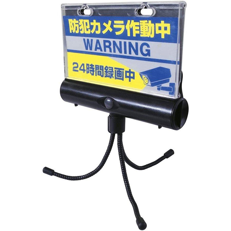 カメラ・ビデオカメラ・光学機器, 業務用ビデオカメラ 625 P10 4939736902653