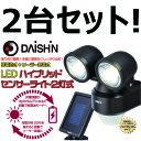 【最安値挑戦中!最大25倍】パナソニック LGW85082Z ポーチライト 壁直付型 LED(電球色) 密閉型 防雨型