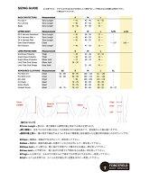 【あす楽】【送料無料】【CE規格】コンタクトショーツフォースフィールド【腰】【腿】【尾てい骨】
