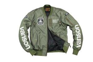 あす楽 VANSON/バンソン メッシュジャケット メンズ/通気性/安全性 カーキ XLサイズ VS20102S