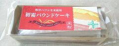 簡単手作りパウンドケーキ・ケークサレキットでお料理上手!!【手作りりキットセット】米粉のパ...