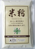 【390円 送料無料 メール便 代金引換不可】《米粉》パン 製菓用、料理用 岐阜の米 ハツシモ100%米粉 200g【10P30Nov14】