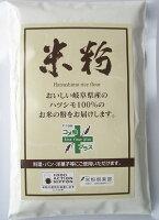 ハツシモ100%米粉200g