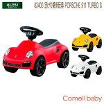 足けり乗用玩具 PORSCHE 911 TURBO S