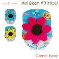 Mini Bloom バススポンジ
