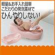 <あす楽 正規品>ひんやりしない おふろマットRリッチェル Richell ベビー用品 日本製 国産 made in japan 赤ちゃん
