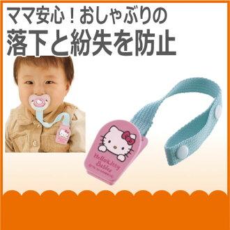 掛鉤 / halochitive 珠子奶嘴持有 F 裡歇爾合資興建奶嘴嬰兒奶嘴