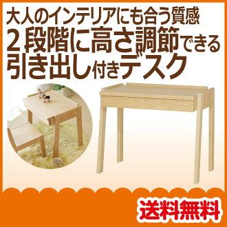 [真正] 可哥風格小桌子特大特大可哥風格嬰兒產品首頁傢俱桌子桌子實木嬰兒幼稚園孩子