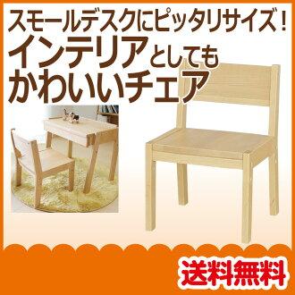 [真正] 可哥風格小椅子特大特大可哥風格嬰兒用品傢俱椅子椅子椅子 rocher 巧克力木寶貝幼稚園孩子 7 個月時成人