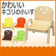 <正規品>Happiness ハピネス キコリの小イス ナチュラルヤトミ Yatomi ベビー用品 家具 ベビーチェア いす 椅子 ローチェア 木製 赤ちゃん キッズ ギフト プレゼント 18カ月