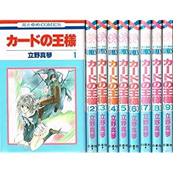 コミック, その他  9(COMICS)