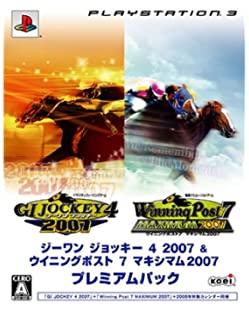 【中古】ジーワンジョッキー4 2007 & ウイニングポスト7 2007 プレミアムパック - PS3