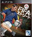【中古】FIFAストリート - PS3