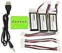 【中古】3PCS 3.7Vx2 350mah リチウム電池 ...