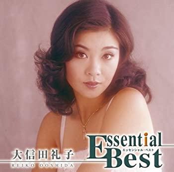 中古 エッセンシャル・ベスト大信田礼子