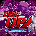【中古】PACHISLOT DISC UP ORIGINAL SOUND TRACK