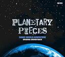 【中古】SONIC WORLD ADVENTURE Original Soundtrack「Planetary Pieces」