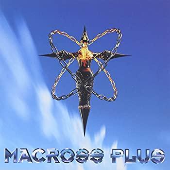 アニメ, TVアニメ MACROSS PLUS ORIGINAL SOUNDTRACK II
