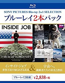 產品詳細資料,日本Yahoo代標 日本代購 日本批發-ibuy99 CD、DVD DVD 日本動漫 【中古】ブルーレイ2枚パック インサイド・ジョブ 世界不況の知られざる真実/宇宙へ。挑戦者たちの栄…