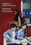 【中古】Algebra Applications: Rational Functions [DVD] [Import]