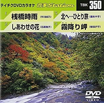 アニメ, TVアニメ DVD Station