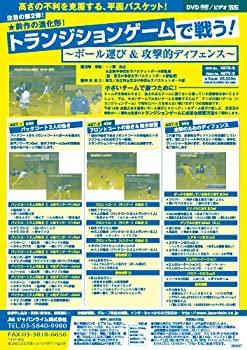 アニメ, TVアニメ  487-S 3