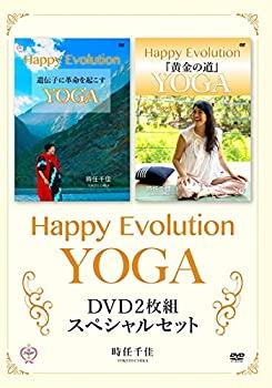 【中古】Happy Evolution YOGA DVD2枚組スペシャルセット
