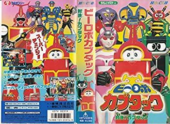 アニメ, TVアニメ (1)! VHS