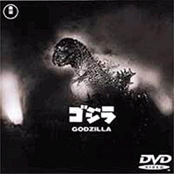 【中古】ゴジラ [DVD]