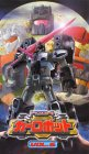 Transformers robots in disguise 2001 Vol.6 VHS
