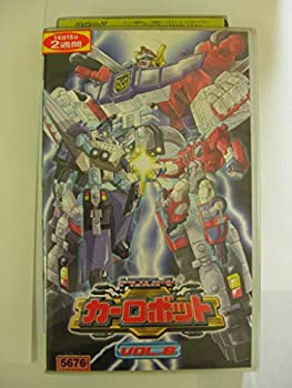 Transformers robots in disguise 2001 Vol.8 VHS