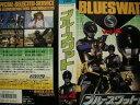【中古】ブルースワット Vol.4 [VHS]