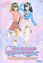 【中古】オシャレ魔女 ラブ and ベリー ダンスコレクション~2006秋冬~ [DVD]