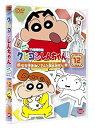 中古クレヨンしんちゃん TV版傑作選 第6期シリズ 12 なな子おねいさんと海水浴だゾ DVD