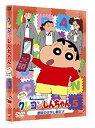 中古クレヨンしんちゃん TV版傑作選 第9期シリズ 5 師匠のさがし物だゾ DVD