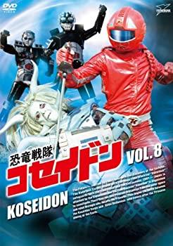 アニメ, TVアニメ  VOL.8 DVD