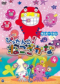 TVアニメ, その他  !(4) DVD