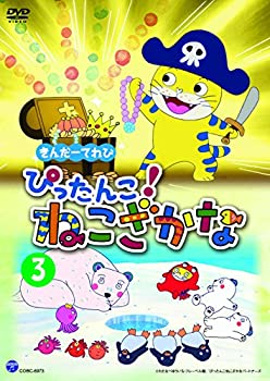 アニメ, TVアニメ  !(3) DVD
