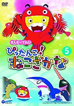 アニメ, TVアニメ  !(5) DVD