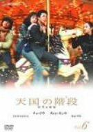 アニメ, TVアニメ  Vol.6 DVD
