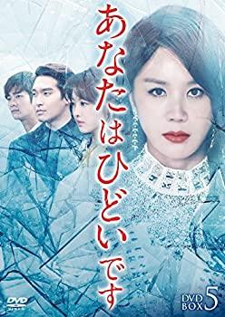 は ひどい です あなた 韓国ドラマにはまる主婦の[あなたはひどいです]辛口レビュー