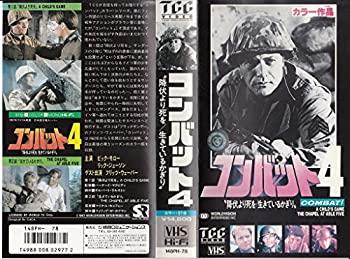 アニメ, TVアニメ !4 VHS